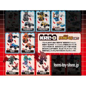 TRANSFORMERS KREON トランスフォーマー クレオン マイクロチェンジャー - 8種セット|toms-toy-store