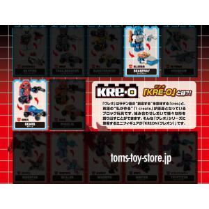 TRANSFORMERS KREON トランスフォーマー クレオン マイクロチェンジャー - 2種セット|toms-toy-store