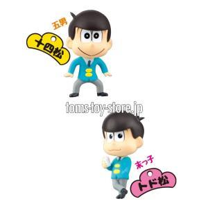 おそ松さん SDフィギュアスイングコレクション - 2種セット|toms-toy-store