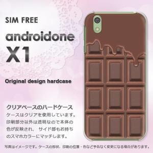 ワイモバイル android One X1用ハードケース アンドロイド ワン エックスワン ANDR...