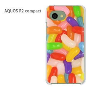 SoftBank AQUOS R2 compact用ハードケース aquosr2compact アク...