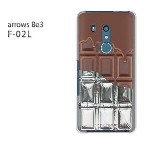 docomo arrows Be3 F-02L用ハードケース f02l アローズ ビー arrows...