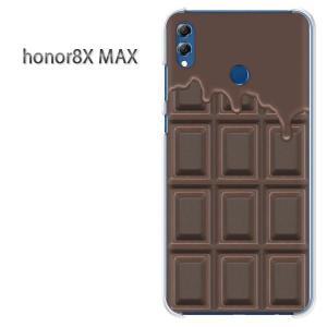 HUAWEI honor8X MAX用ハードケース honor8xmax Honor 8X MAX ...