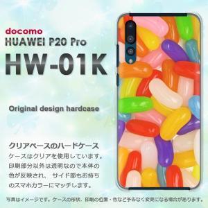 docomo HUAWEI P20 Pro HW-01K用ハードケース ファーウェイ huawei ...