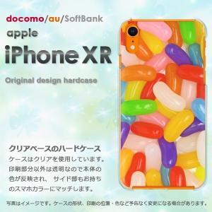 docomo au softbank iPhoneXR用ハードケース 新型iPhone iPhone...