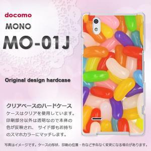 docomo MONO MO-01J用ハードケース mo01j MO01J モノ シンプル ドコモ ...