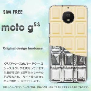 MOTOROLA motog5s用ハードケース MOTO moto g5s G5S モトローラ SI...