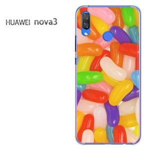 HUAWEI nova3用ハードケース nova3 ノヴァ ノバ ファーウェイ NOVA 楽天モバイ...