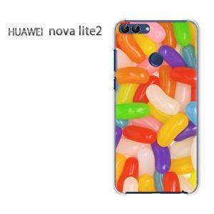 HUAWEI nova lite用ハードケース ファーウェイ ノヴァ ノバ ライト NOVA LIT...