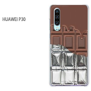 simフリー HUAWEI P30用ハードケース ファーウェイ huawei p30 スマホケース ...