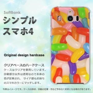 Softbank シンプルスマホ4用ハードケース simple シンプル スマホ ソフトバンク ケー...