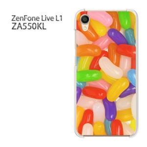 Zen Fone Live L1 ZA550KL用ハードケース ゼンフォン zenfone live...