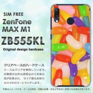 ZenFone MAX M1 ZB555KL用ハードケース ゼンフォン zenfone zb555k...