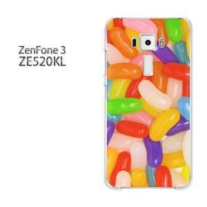 ZenFone 3 ZE520KL用ハードケース ゼンフォン ZenFone 3 ZE520KL Z...