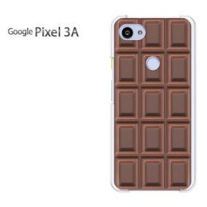 Google Pixel 3A用ハードケース ドコモ ソフトバンク グーグル ピクセル3a goog...