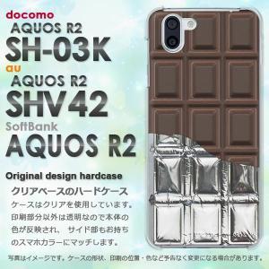 docomo AQUOS R2 SH-03K用ハードケース au AQUOS R2 SHV42用ハー...