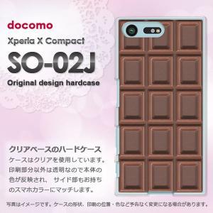 docomo Xperia X Compact SO-02J用ハードケース so02j SO02J ...