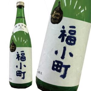 木村酒造 純米吟醸 福小町 720ml
