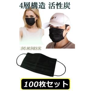 特殊活性炭フィルターを使用し、不織布製・四層構造のマスクで、粉塵をしっかりガードするのは勿論のこと、...