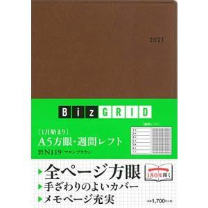 2021年1月始まり A5方眼週間レフト マロンブラウン  N119  (永岡書店のシンプル手帳 Biz GRID) tomutomu