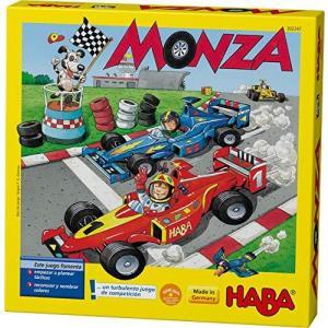 モンツァ・カーレース (Monza) ボードゲーム|tomutomu