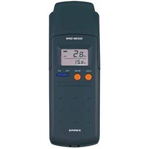 EMPEX(エンペックス) デジタル電子風速計 ウインド・メッセ ブラック FG-561|tomutomu