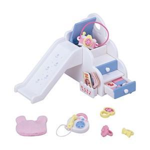 シルバニアファ リー 家具 赤ちゃんおすべりセット カ-207|tomutomu