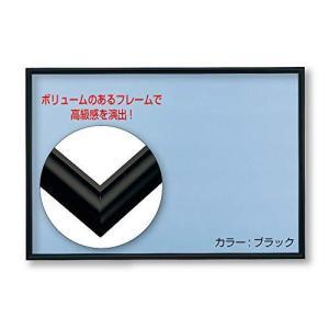 アル 製パズルフレーム フラッシュパネル ブラック(26×38cm)|tomutomu