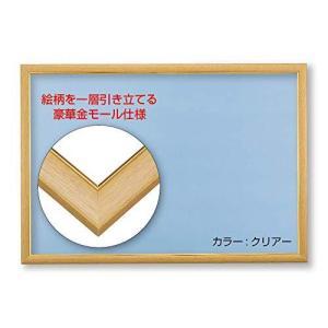木製パズルフレーム ゴールド(金)モール仕様 クリアー(50×75cm)|tomutomu