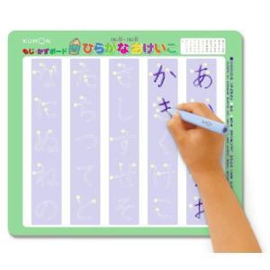 くもん出版 もじ・かずボード 本体サイズ:29.8(w)×26(d)×0.1(h)cm DB-30|tomutomu