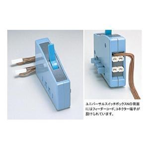 TOMIX Nゲージ ユニバーサルスイッチボックス N 5533 鉄道模型用品|tomutomu