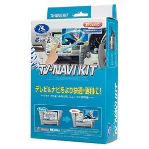 データシステム ( Data System ) テレビ ナビキット TTN-43|tomutomu