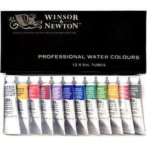 ウィンザー&ニュートン 水彩絵具 ウィンザー&ニュートン プロフェッショナル ウォーターカラー 12色セット 5ml|tomutomu