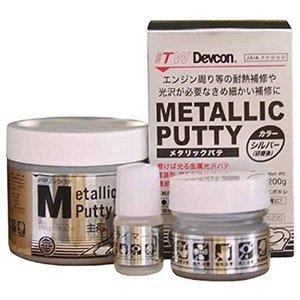 デブコン 耐熱補修剤 メタリックパテ 200g|tomutomu