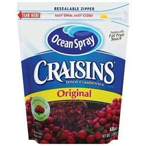 Ocean Spray CRAISIN DRIED CRANBERRY オーシャンスプレー クレーズン ドライクランベリー 1360g×2パック Craisin Dried Cranberry|tomutomu