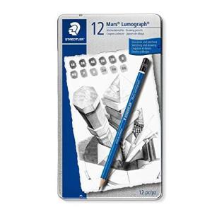 ステッドラー 鉛筆 6B 5B 4B 3B 2B B HB F H 2H 3H 4H マルス ルモグラフ 筆記 デッサン 12硬度セット 100 G12|tomutomu