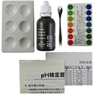 タケムラ 比色式pH検定器 DM2|tomutomu