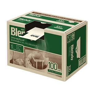AGF ブレンディ レギュラーコーヒー ドリップパック スペシャルブレンド 100袋   ドリップコーヒー|tomutomu
