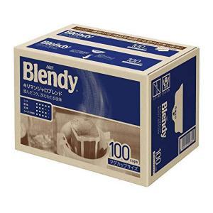 AGF ブレンディ レギュラーコーヒー ドリップパック キリマンジャロブレンド 100袋   ドリップコーヒー|tomutomu