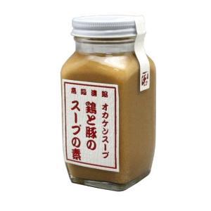 絶品 鶏と豚のスープの素 300g オカケン 日本製|tomutomu