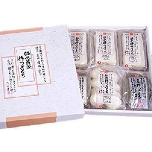 新潟魚沼ゆのたに 黄金もち 杵つき 切り餅 シングルパック 約22個入り (切餅1kg×1袋)|tomutomu