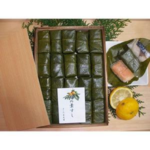 【奈良名物】【よしの弁天屋】柿の葉すし 20個入り(鯖10鮭10)