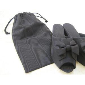 (純正品・スリッパは別売です)携帯用スリッパ袋 モアレブラック 22×31.5cm|tomy