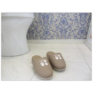 トイレ用スリッパ ベージュ/男女兼用(〜25.5cm程度まで)|tomy