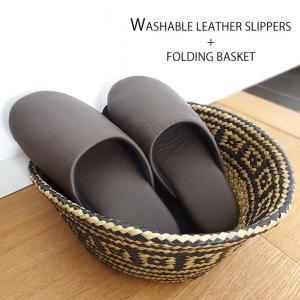簡易ラッピング おしゃれ 洗える レザースリッパ2足&折りたたみバスケットのセット ギフト スリッパ|tomy
