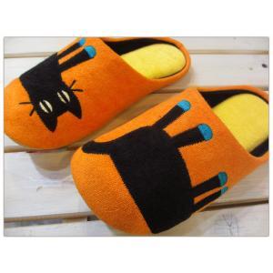 ATSUKO MATANO(またのあつこ) ルームシューズ 黒猫パイル オレンジ/レディース(〜24cm程度まで)|tomy