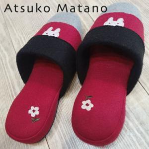 独特のキャラクターと世界観で人気の絵本作家「ATSUKO MATANO(俣野温子)」さんのシリーズか...