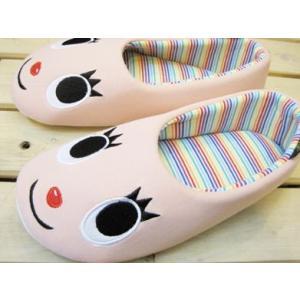 ルームシューズ モダンペッツ スピーチルーム Shopping Rabbit(ショッピング・ラビット)ベビーピンク/レディース|tomy