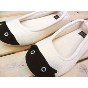 ATSUKO MATANO(またのあつこ) パイルルームシューズ 黒ねこトウ ナチュラル/レディース(〜24cm程度まで)床に優しい スウェード底 スリッパ|tomy