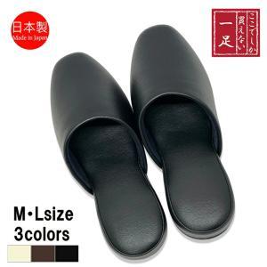 レザースリッパ 日本製 抗菌タイプ 黒/Lサイズ(〜27cm程度まで)|tomy
